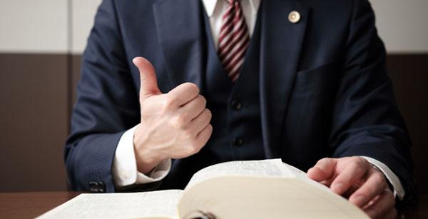 過払い金を弁護士に相談