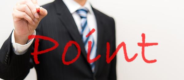 学生ローンのポイントを解説する男性
